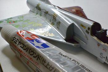 DSC_7576.JPG