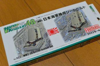 DSC_7926.JPG