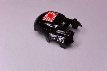 DSC_9229.JPG